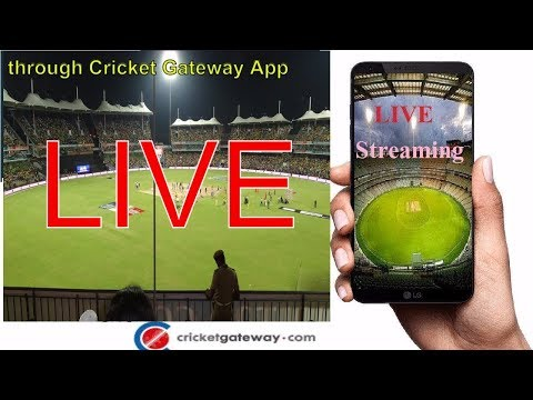 How To Watch Live Streaming Through Cricket Gateway App! Live Cricket Match Through Mobile Phone!