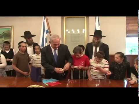 Bar Mitzvah Celebration With The Prime Minister