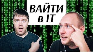 Дмитрий Корчевский Миллионы на программистах Войти в ИТ Как открыть 100 филиалов и не умереть