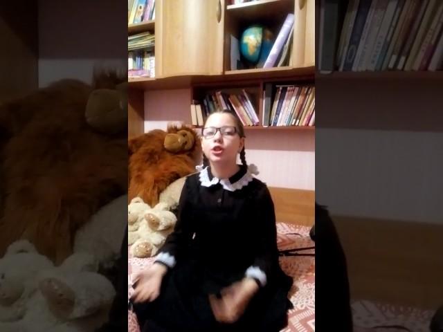 Изображение предпросмотра прочтения – МарияСтеповая читает произведение «Что такое хорошо и что такое плохо» В.В.Маяковского