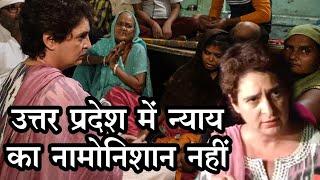 UP में गरीब, किसान और दलितों के लिए कोई खड़ा नहीं होता । Priyanka Gandhi I  Arun Valmiki