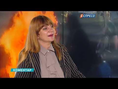 Espreso.TV: Корчинська: Росіявимагає екстрадуватипонад 30людей зУкраїни