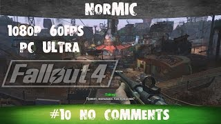 Fallout 4 10 No comments Даймонд сити 1080p 60FPS PC ULTRA Settings Русские субтитры Normic