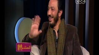 طارق لطفي: أعبر عن حبي لزوجتي طوال الوقت