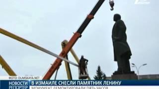 В Измаиле снесли самый большой в Одесской области памятник Ленину(, 2016-02-12T13:36:49.000Z)