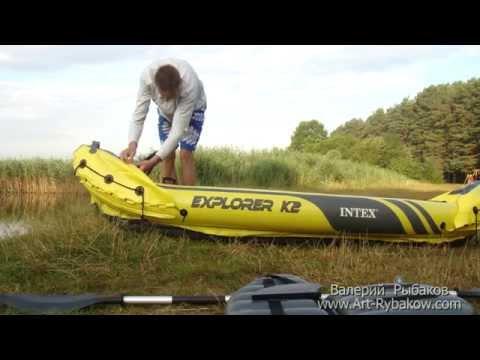 Байдарка Intex EXPLORER K2 Kayak - полный ОБЗОР + испытания. Kayak Intex EXPLORER K2.