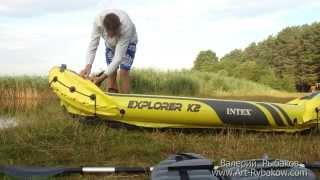 Байдарка Intex EXPLORER K2 kayak - полный ОБЗОР + испытания. Kayak Intex EXPLORER K2.(Я давно хотел купить байдарку Intex EXPLORER K2. Купил, протестировал 10 дней эту байдарку на озере и выявил плюсы..., 2014-07-31T16:28:40.000Z)