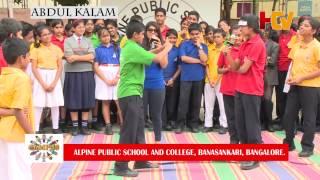 Hamsa Tv College Campus-Alpine Public School And College.Part 2