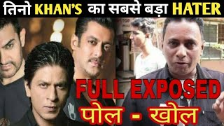 Bobby Bhai REVIEW EXPOSED | 3 Khan's Hater Bobby Bhai | Bobby Bhai Review |Salman Khan|Shahrukh Khan