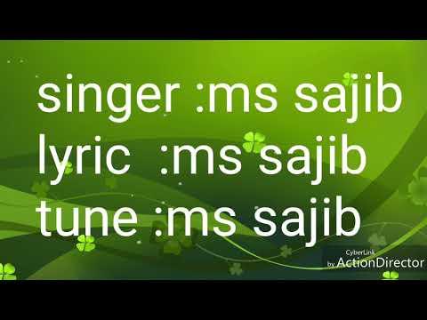 নিশিনা রাইতে তোমারে ভাবিয়া Song By এম এস সজীব  Ms Sajib Sojib Shojib