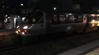 夜の南福岡駅を783系・特急「みどり」が通過 JR九州 鹿児島本線 2017年12月31日