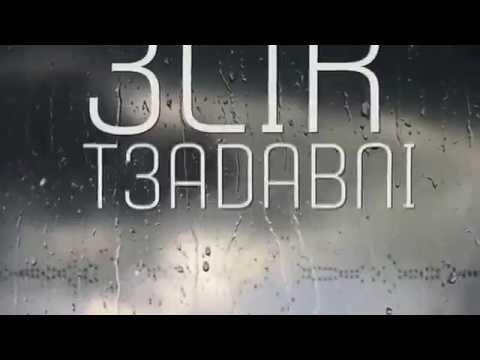 Cheb Zino-Dini M3ak Lyrice Video علي زينو ديني معاك