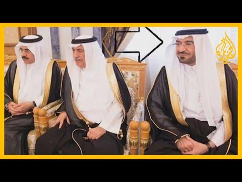 ماذا وراء عن اعتقال أبناء مستشار الأمير محمد بن نايف السابق؟ ????  - 04:58-2020 / 5 / 23