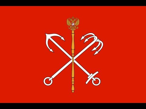 Флаг Санкт-Петербурга.