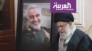فيديو للمرشد الإيراني علي خامنئي يزور منزل قاسم سليماني لتعزية عائلته