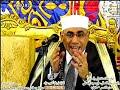 لن تصدق حتى تسمع بنفسك ، ماذا فعل الشيخ عبدالناصر حرك  فى جمهور المستمعين ؟