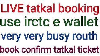 Live tatkal booking use irctc e wallet   irctc e wallet se tatkal ticket kaise book kare   railway