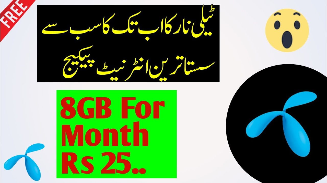 Telenor cheapest Monthly internet package 2018 | 8GB - YouTube
