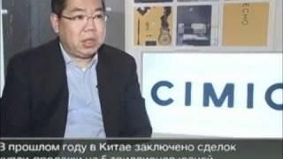 видео Китайский керамогранит