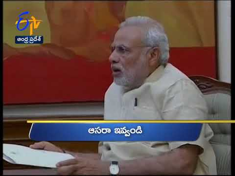 Andhra Pradesh | 21st October 2018 | Ghantaravam | 10 AM | News Headlines