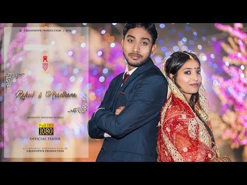 Rahul & Aradhana // Indian Wedding Rituals // Teaser // Cinematic Wedding Film // 2018