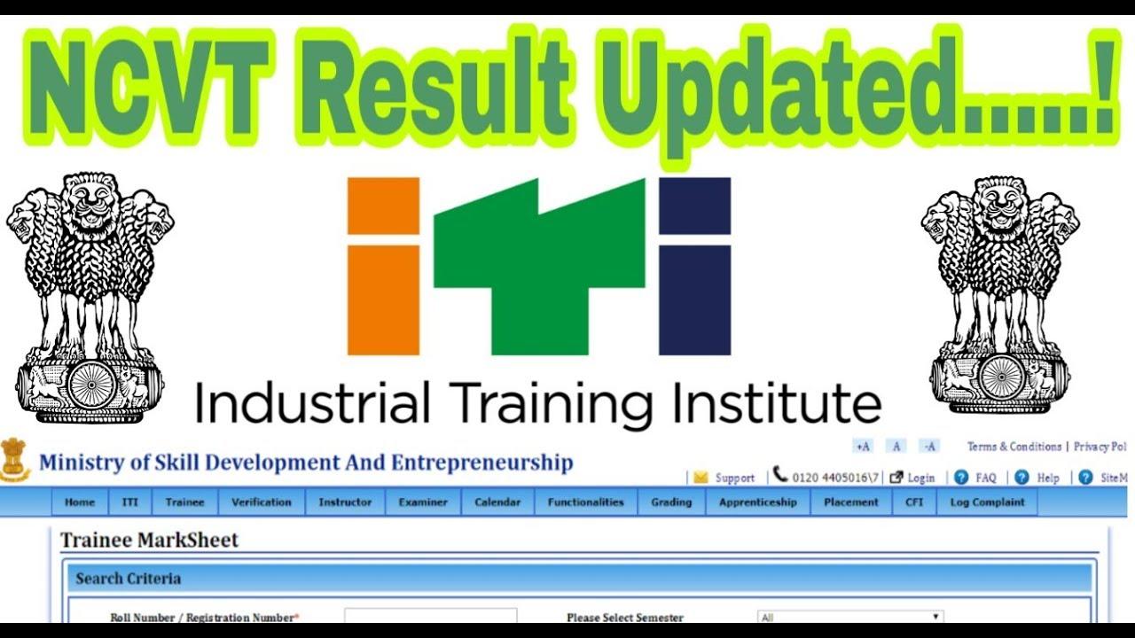 Ncvt Mis Iti Result Ncvt Mis Results Feb Sem Iti Ait Trainee
