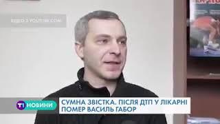 У загиблого на Кременеччині політика залишилися двоє дітей і вагітна дружина.