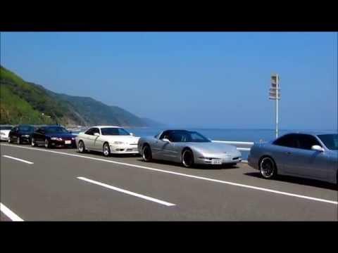 Awajishima Island Cruise
