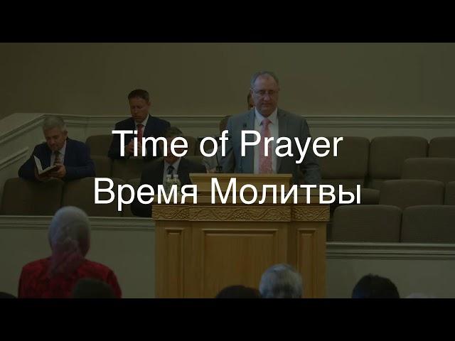 09.05.21 - Church of Hope - Sunday Morning Service