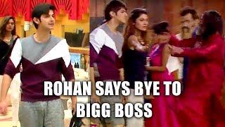 Bigg Boss 10 | Day 72 | Rohan Mehra slams Bigg Boss, gets furious and beats Swami Om | 29 Dec 2016