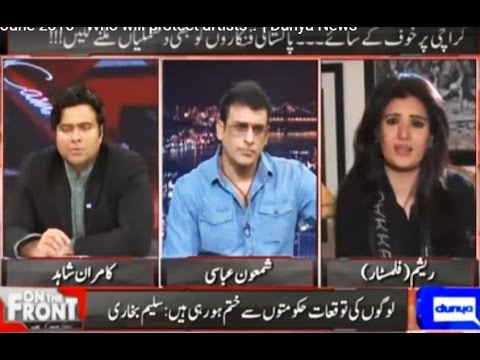 On The Front 16 August 2016 - Sheikh Rasheed open challege to PMLN | Kamran Shahid
