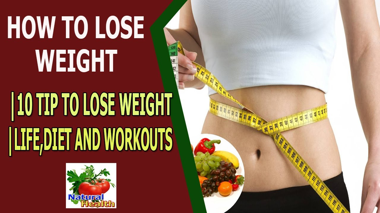 How to reduce the waist 41