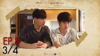 [Official] Until We Meet Again   ด้ายแดง Ep.8 [3/4]