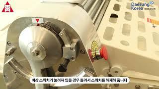 통옌 파이롤러 520BF 작동사용방법 영상
