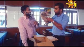 Hiru TV Sasara Sewaneli Poya Drama EP 04 | Siyalu Sathwayo Niduk Wethwa | 2017-12-03 Thumbnail