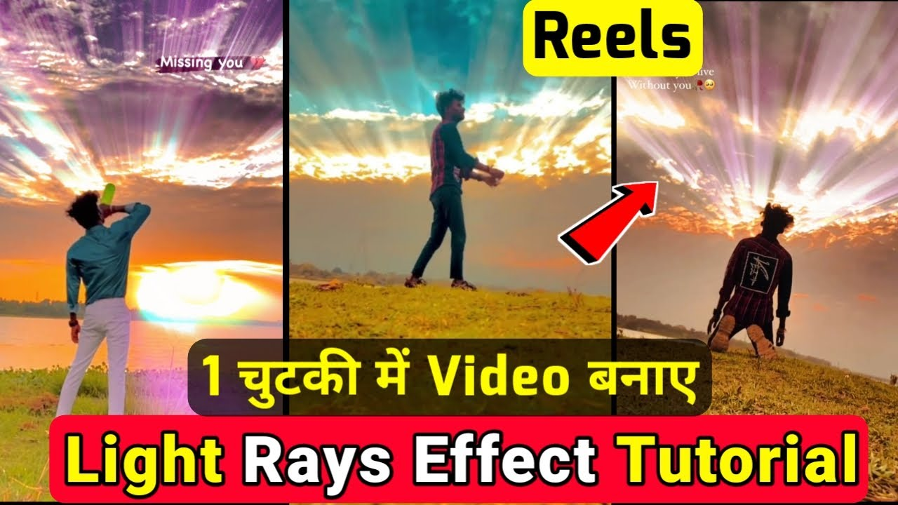 Sunlight effect video editing | Rays Effect Video | Reels Video Editing