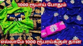 Sarees and chudis online shopping in tamilnadu
