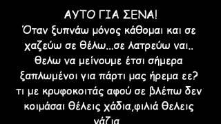 MHDENISTHS ft  Tamta-Σ