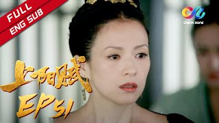 The Rebel Princess EP51 Wang Xuan took away the little prince? | Join to Support Latest Episodes