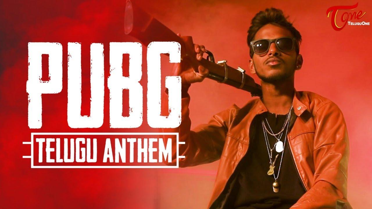 Download PUBG | Telugu Anthem | by SJP Musical, Remo G Ashish | TeluguOne