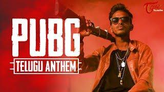PUBG | Telugu Anthem | by SJP Musical, Remo G Ashish | TeluguOne