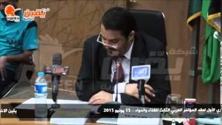 يقين | الاجتماع التحضيري الأول لعقد المؤتمر العربي الثالث للغذاء والدواء