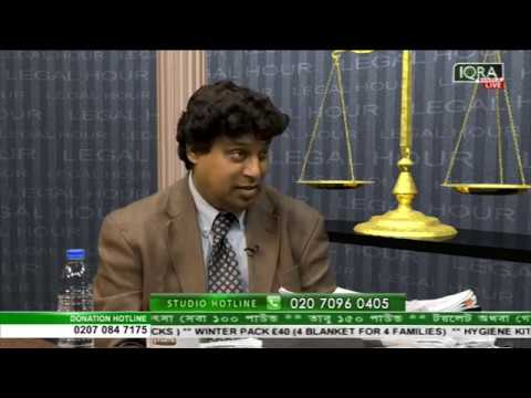 Legal Hour 17022018 full with Barrister M M Abu Ahsan Reza