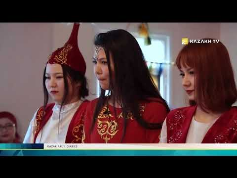 Kazak Aruy - The casting contests for Kazakh girl in Turkey