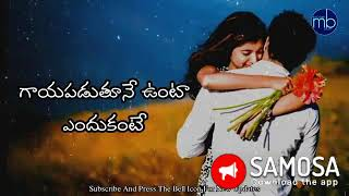 Mass Movie Emotional Video