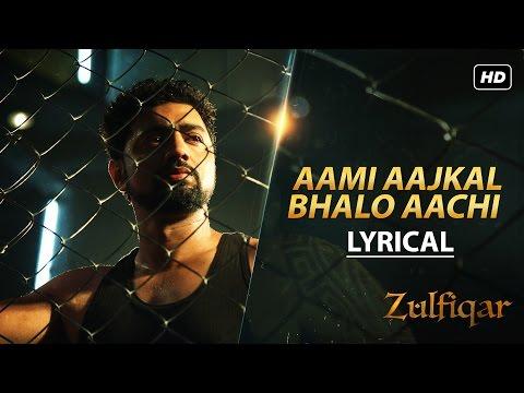 Aami Aajkal Bhalo Aachi Lyrical Video | Zulfiqar | Prosenjit | Dev | Srijit | Anupam | 2016