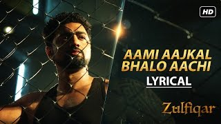 Download Hindi Video Songs - Aami Aajkal Bhalo Aachi Lyrical Video | Zulfiqar | Prosenjit | Dev | Srijit | Anupam | 2016