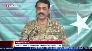 Обострение ситуации: Индия и Пакистан перебрасывают танки к границе