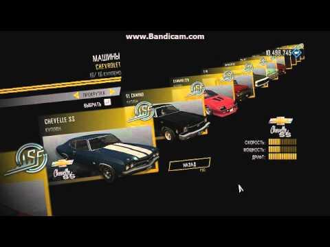 Обзор всех машин игры Driver San Francisco