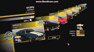 Обзор всех машин игры Driver San Francisco(моя страница в Вантакте:http://vk.com/id291356363 все вопросы,какие вы мне хотите задать все в ВК л.с а также я установи..., 2015-10-22T16:56:53.000Z)
